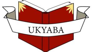 UKYABA2019
